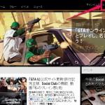 【GTA5】Social Club登録の仕方とスナップマティックの使い方