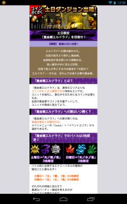 2013-10-08 03.00.14