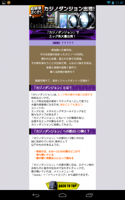 2013-10-10 02.41.22