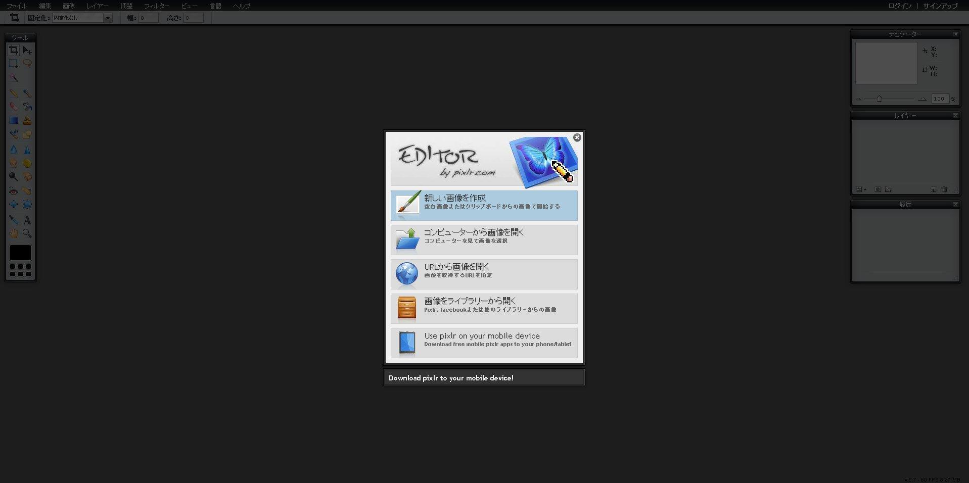 スクリーンショット_100513_011337_PM