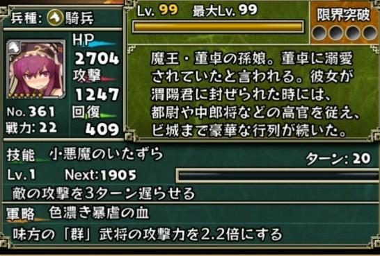 2013-11-29_19.26.54_113013_053546_PM