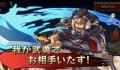 【三国志パズル大戦】~期間限定クエスト【英雄列伝】張遼編~「超級」追加