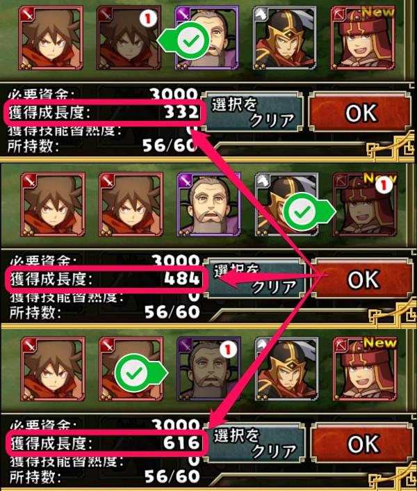 kyouka_111213_045016_PM