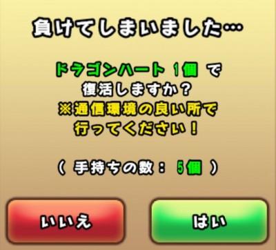 2013-12-03_07.48.59_120413_032158_PM