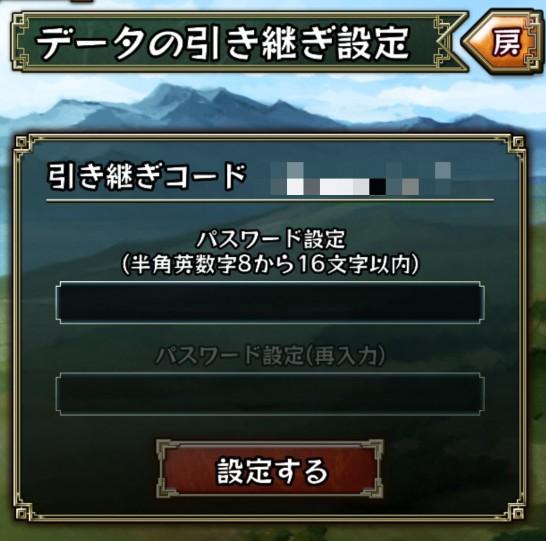 2013-12-10_11.01.48_121013_080802_PM