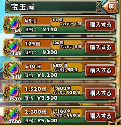 2013-12-16_10.06.40_121613_080735_PM