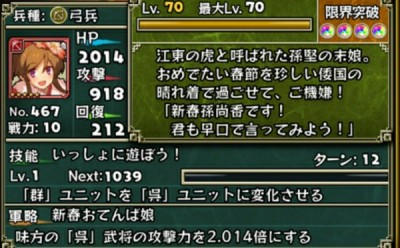 2013-12-30_00.59.06_123013_101131_AM