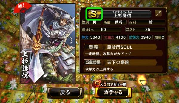 2014-01-15_02.10.10_011514_121246_PM