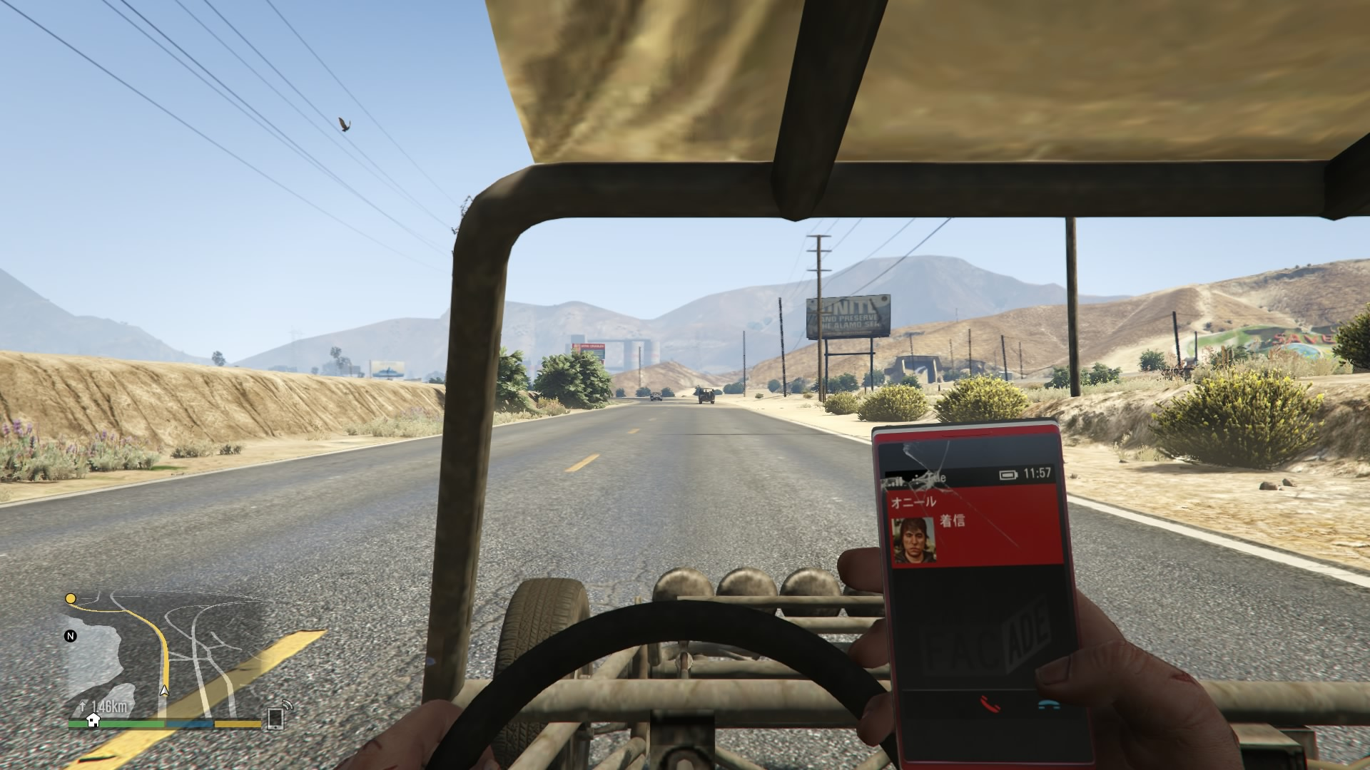 Grand Theft Auto V_20141214022131
