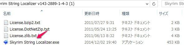 screenshot.9_120614_041850_PM