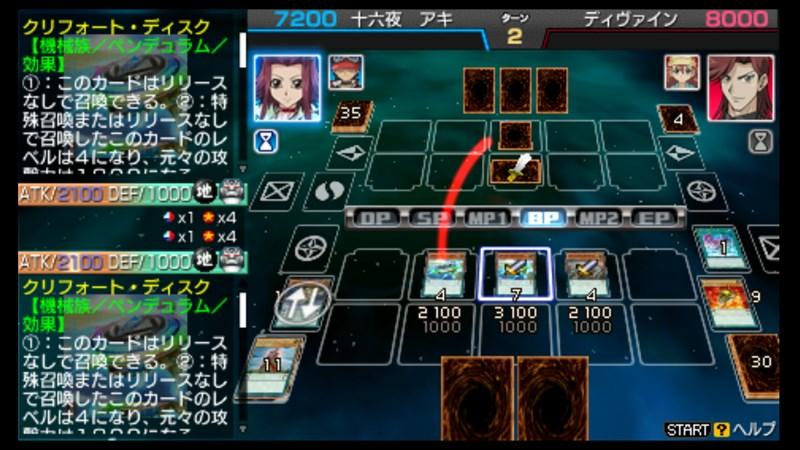 遊戯王ファイブディーズ TAG FORCE 6 | KONAMI コ …