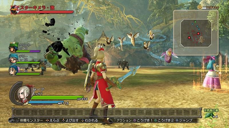 ドラゴンクエストヒーローズ 闇竜と世界樹の城_20150302170827_R