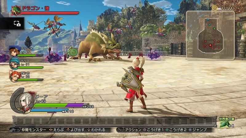 ドラゴンクエストヒーローズ 闇竜と世界樹の城_20150302140454_R