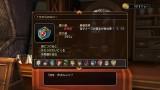 ドラゴンクエストヒーローズ 闇竜と世界樹の城_20150305101732_R