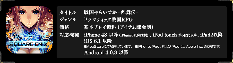 SnapCrab_NoName_2015-7-10_16-35-8_No-00