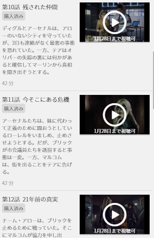 2016-01-14_21h31_57
