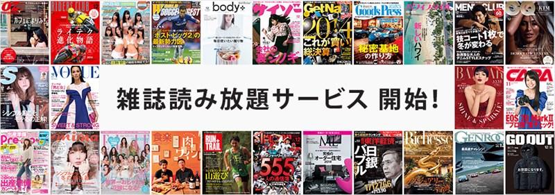 SnapCrab_NoName_2015-8-20_18-58-53_No-00_R