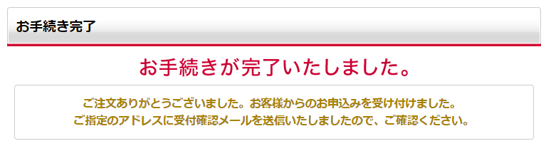 SnapCrab_NoName_2015-8-9_9-47-43_No-00