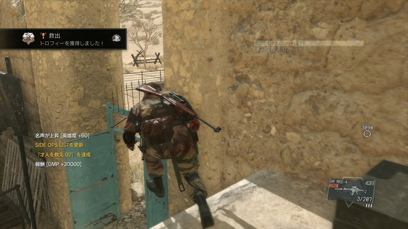 METAL GEAR SOLID V_ THE PHANTOM PAIN_20150902210127_R