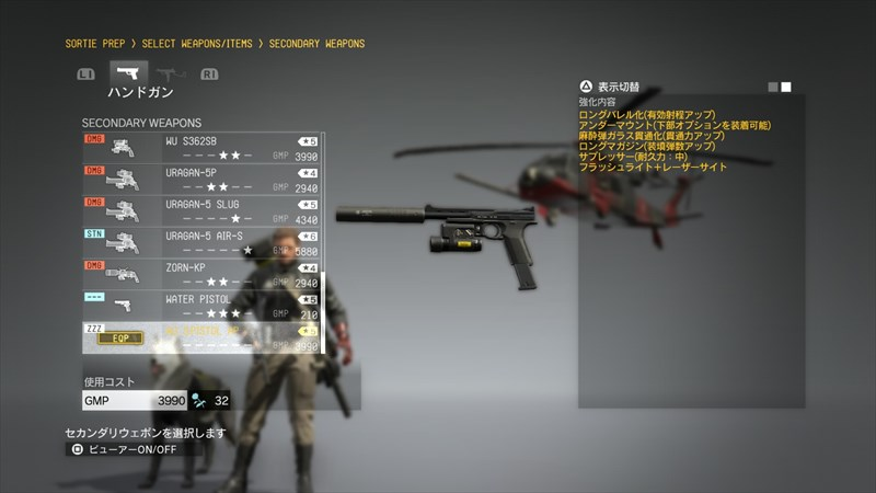 METAL GEAR SOLID V_ THE PHANTOM PAIN_20150910121138_R