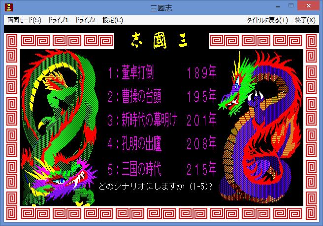 2016-01-28_10h48_29