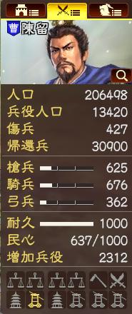 2016-02-03_10h41_37