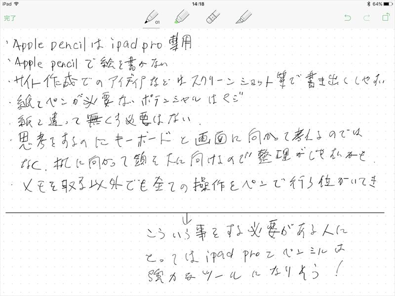 IMG_0044_R